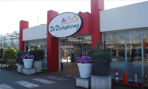 Tuincentrum de driesprong zoetermeer.jpg